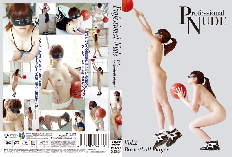 [PRS 002] Professional NUDE Vol.2 basketball Player