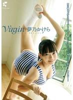 夢乃かけら Virgin サンプル動画