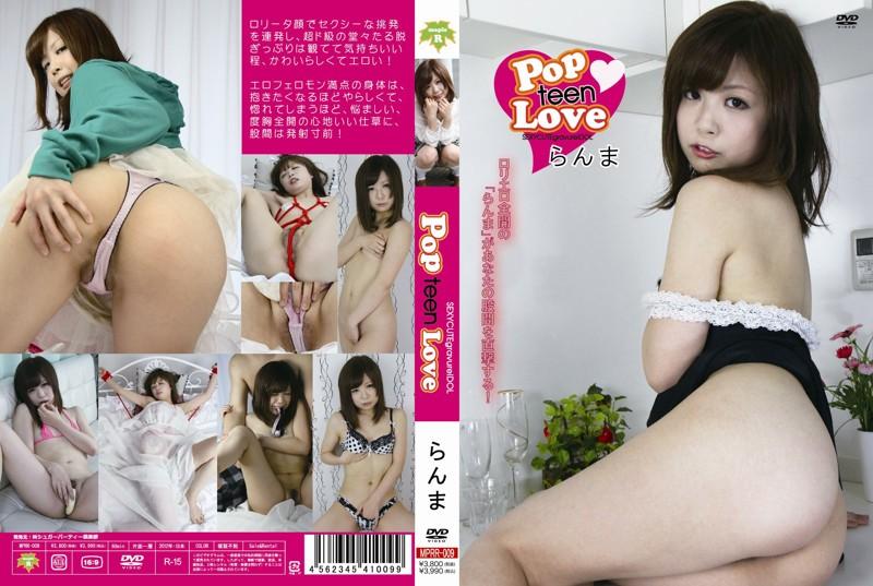 [MPRR-009] Pop teen Love/らんま INTEC Inc