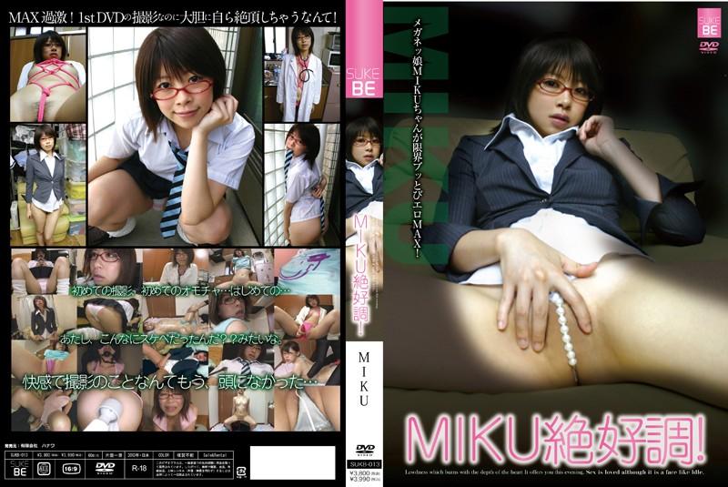 [SUKB-013] MIKU絶好調! Miku