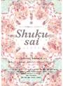 Shuku-sai