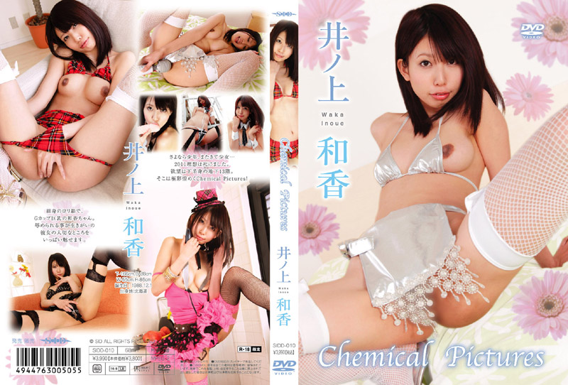 [SIDD-010] Chemical Pictures 井ノ上和香