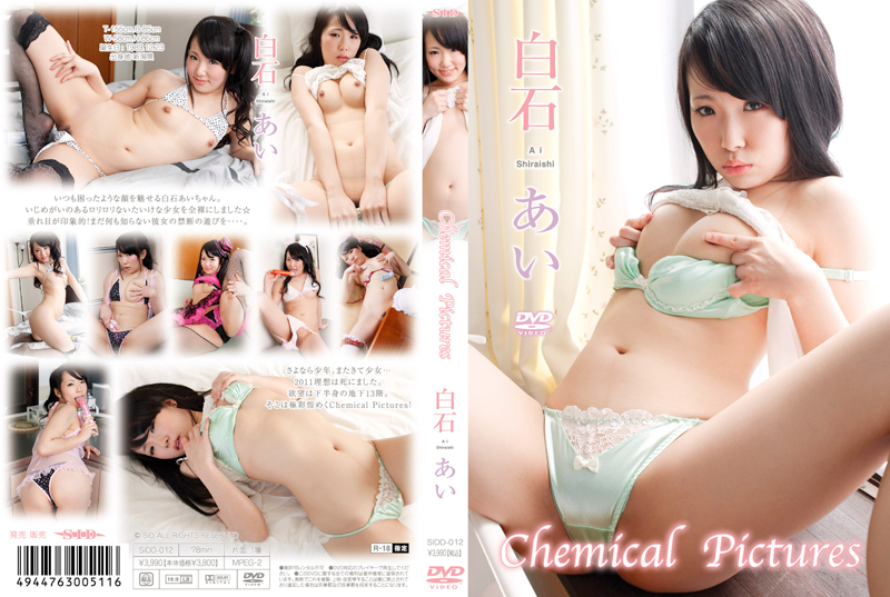 [SIDD-012] Chemical Pictures SIDD