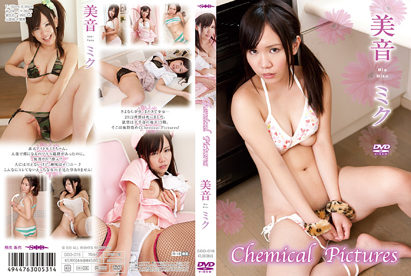 [SIDD-016] Chemical Pictures 美音ミク