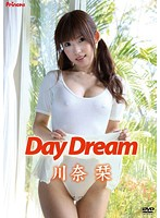 Day Dream/川奈栞
