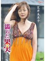 タイトル未定/荒井美恵子