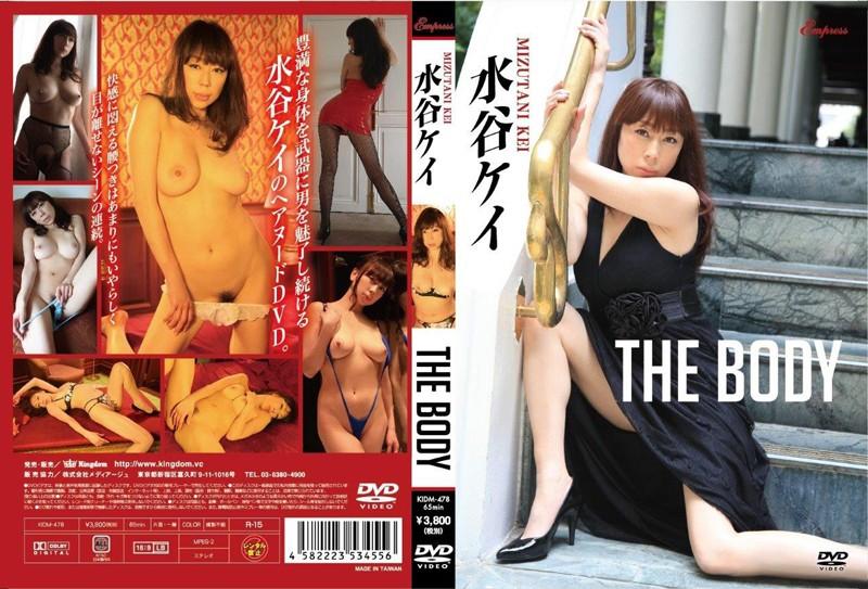 [KIDM-478] Mizutani Kei 水谷ケイ – THE BODY