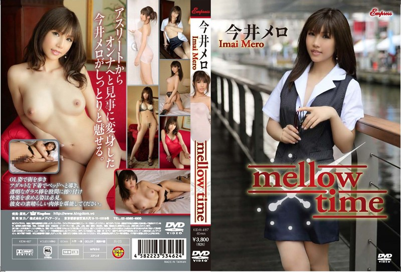[KIDM-487] mellow time 今井メロ