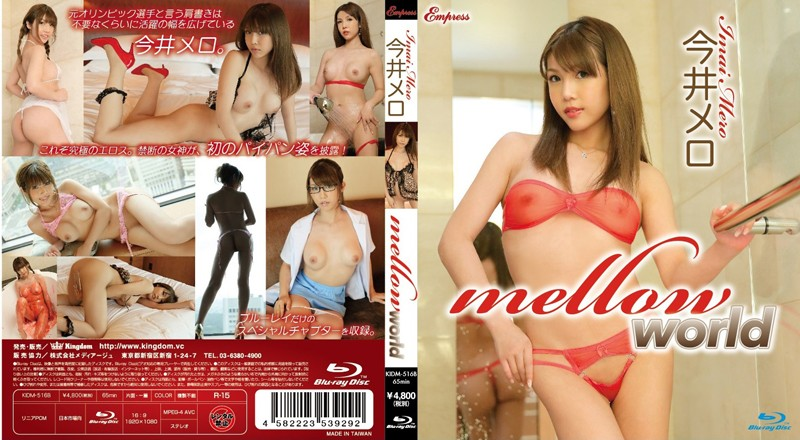 [KIDM-516B] Melo Imai 今井メロ mellow world Blu-ray