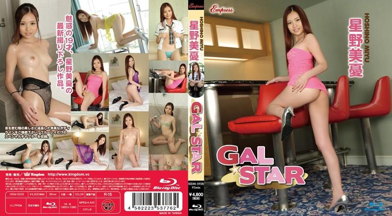 [KIDM-592B] Hoshino Miyu 星野美憂 GAL STAR Blu-ray