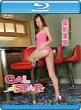 GAL STAR/������ͫ �ʥ֥롼�쥤�ǥ�������