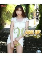 WAKE UP/黒木茉莉花 (ブルーレイディスク)