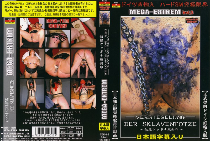 [JAV Streaming]NGM-03 MEGA-EXTREM Vol.3