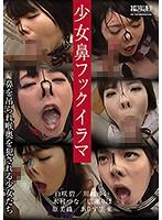 少女鼻フックイラマ NKD-215画像