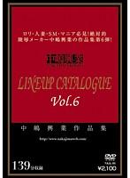 中嶋興業作品集 LINEUP CATALOGUE Vol.6