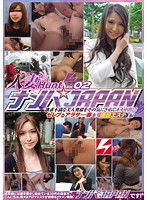 The Apt Out While You Are Allowed To Care About The Beautiful Woman A Wife Vol.02 Frustration Wrecked JAPAN Married Hunt! Obscenity Este Manual Section Arasa Wife Celebrity