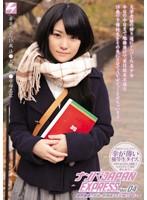 ナンパJAPAN EXPRESS Vol.04 大学受験の帰り道にナンパした美少女今日の今日まで勉強漬けで実は欲求不満な18歳の予備校生をその気にさせてAVデビューさせちゃいます NNPJ-015画像