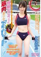 下北沢でナンパしたケータイショップ店員さんは極細ボディ過ぎる筋肉美少女アスリートだった!ナンパJAPAN EXPRESS Vol.18 NNPJ-063画像