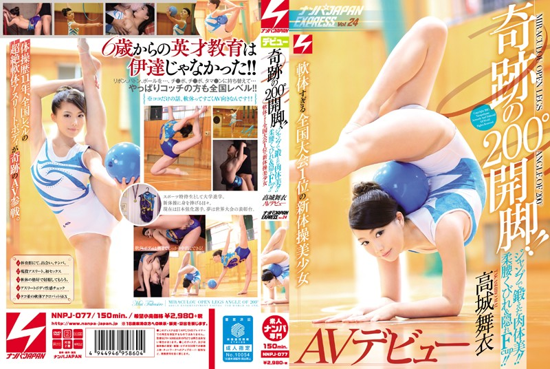 NNPJ-077 200 ° Leg Of A Miracle! !Physical Beauty That Was Forged In The Jump! !Yawarakoshi Constriction & Hidden Fc