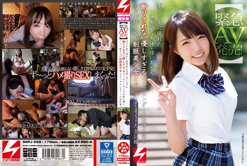 nnpj-298-emergency-av-release-an-innocent-angel-that-appeared-in-my-town-yui-chan-can-not-refuse-together-too-gentle-lolita-slender-take-home-all-the-records-that-two-nampa-mothers-have-sex-with-uniform-uniform-beautiful-girls-yui-chan