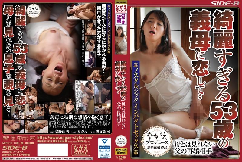 【MEGA-騎兵22片】FLOW-008すけべ爺の女喰らい熟練交尾第八章