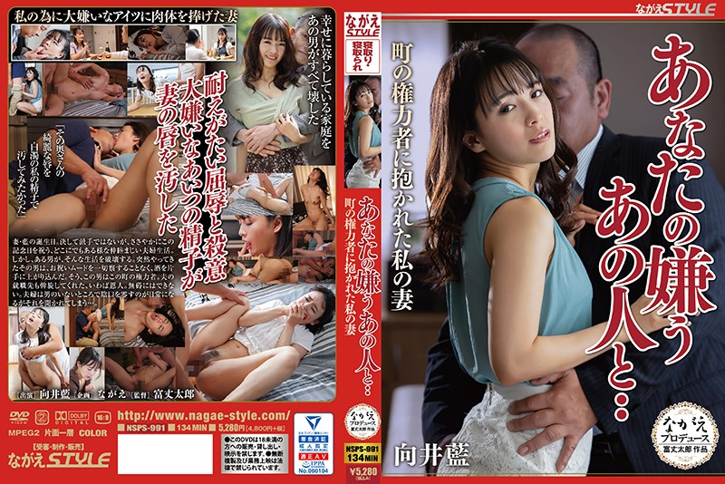 http://pics.dmm.co.jp/mono/movie/adult/nsps991so/nsps991sopl.jpg