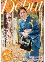 NYKD-062 First Shooting Ouchi In The Sixtieth Birthday Yukasato