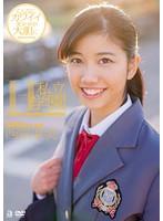 【R18】西原亜実 私立H学園 サンプル動画