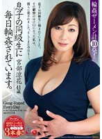 It Is Gang-raped Every Day In The Classmate Of His Son. Miyabe Suzuka