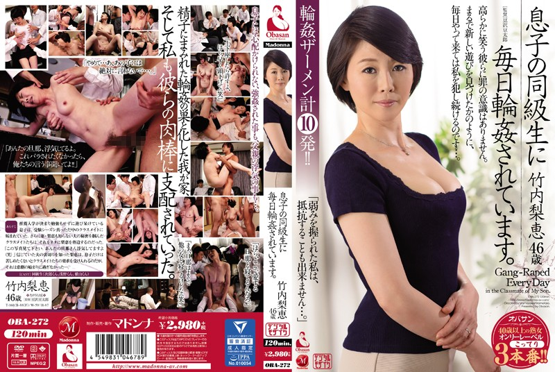 oba272pl OBA 272 Rie Takeuchi   I'm Getting Gang Bang Sex With My Son's Classmate Every Day.