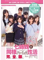 Esuwan Seven Sisters With Cohabitation Harem Of Active Full Version