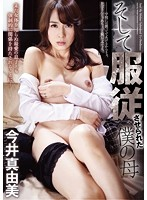 OKSN-273 And Of I Was Allowed To Submission Mother Mayumi Imai