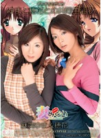 ONED-698 - Yuma Asami Honoka Honoka And Yuma Community Life With His Wife Barely Eating And