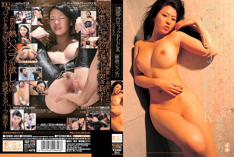 jav xxx censored finger fuck female pervert female ejaculation 3p%e3%83%bb4p  麻倉ジェシカ S1NO.1STYLE Jessica Asakura