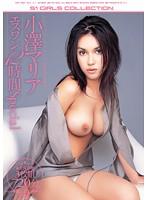 小澤マリア(小澤マリア) の画像