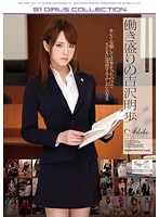 ONSD-762 - Akiho Yoshizawa Of Prime