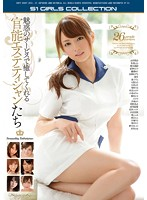 Image ONSD-806 Functional Esthetician Who Can Heal In The Service Of The Fascination