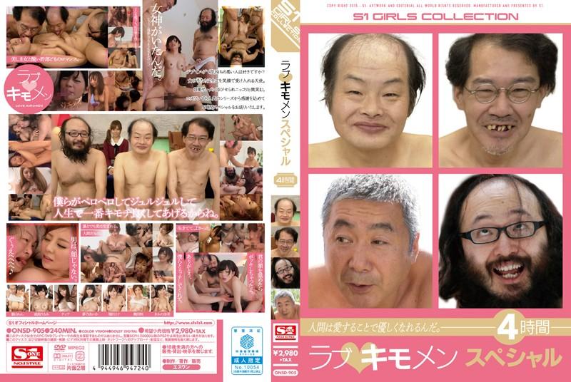 汚いおっさんに犯される少女の画像 part66 [転載禁止]©bbspink.com->画像>494枚