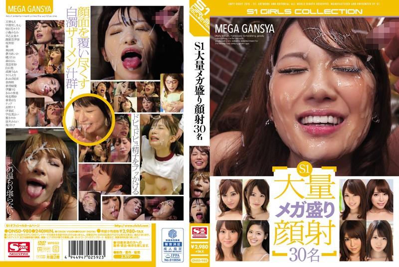 [ONSD-980] S1大量メガ盛り顔射30名 ONSD 美少女