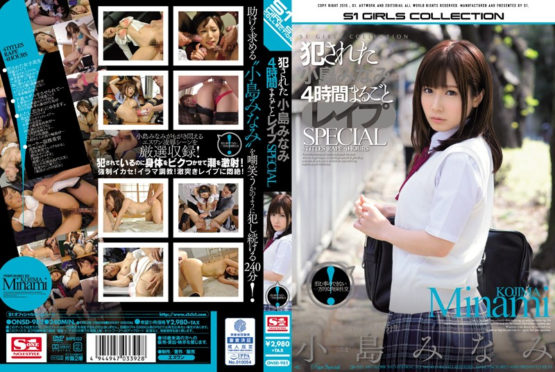 ONSD-982 I Fucked The Kojima Minami 4 Hours Whole Rape SPECIAL