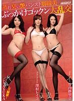 OPRD-075 - Gokkun Large Gangbang Reiko Sawamura ASUKA Takeuchi Rina Gauze Over Gloss Pantyhose Leg Lines Bukkake Smell Stuffy