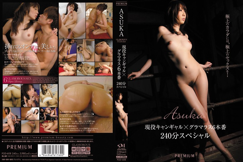 PGD608 Current Campaign Girl x Glamorous 6 Performances  Asuka