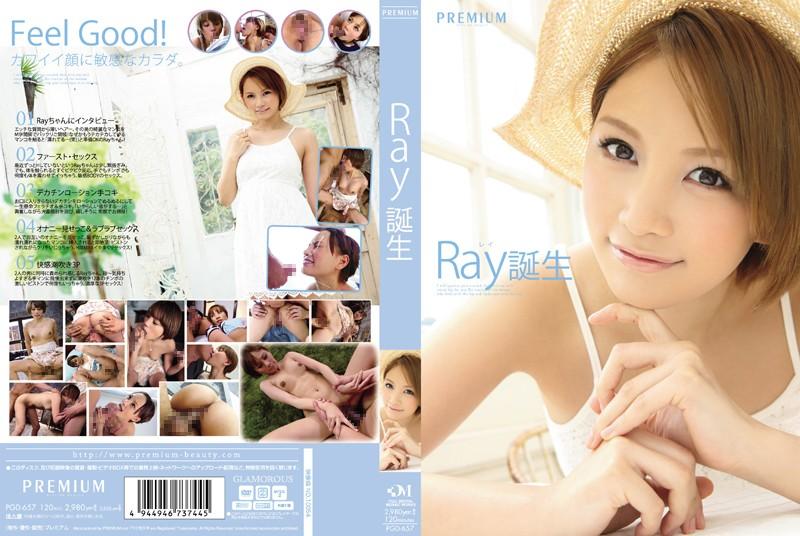 pgd657 Ray誕生