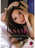 Asami Ogawa – Won't You Let Asami Abuse You?