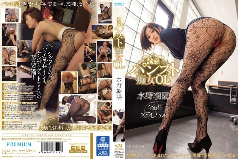 水野朝陽 2 [転載禁止]©bbspink.comYouTube動画>2本 ->画像>455枚