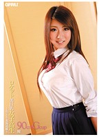 Sensitive Big Tits School Girl Hitomi Kitagawa