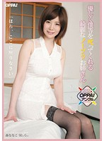 Watch Oppai Angel - Beautiful Braless Lady - Nanako Mori