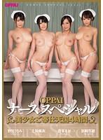 The Four Hours Mao Ai Uehara Ayumi Nomiya Satomi Mao Kurata OPPAI Nurse Special Pretty Slave Heaven
