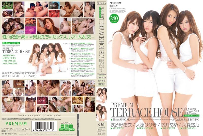 PXD-029 PREMIUM TERRACE HOUSE 極上美女たちのセックス、レズ、大乱交4時間スペシャル