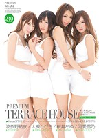 PXD-029 - 4 Hour Special Sex, Lesbian, Large Gangbang Of PREMIUM TERRACE HOUSE Best Beautiful Women